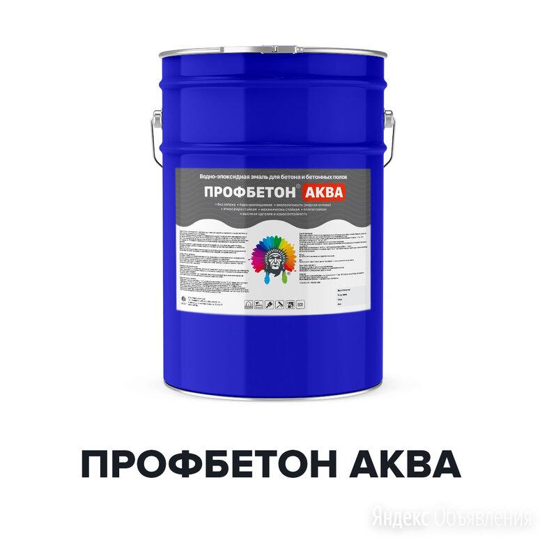Водно-эпоксидная эмаль для бетона без запаха-ПРОФБЕТОН АКВА (Kraskoff Pro) 20кг  по цене 11160₽ - Эмали, фото 0