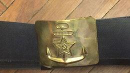 Военные вещи - Ремень военно-морской СССР, 0