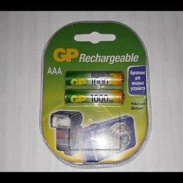 Батарейки - Аккамуляторы ааa GP (новые.1000ма), 0