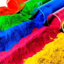 Краски - Полимерно порошковая покраска Набережные Челны, 0