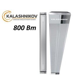 Обогреватели - Обогреватель инфракрасный KALASHNIKOV KIRH-E08P-11 (800 Вт), 0