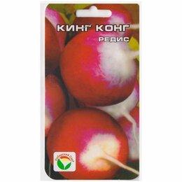 Семена - Кинг-Конг Редис СС 2гр Семена Сибирский сад, 0