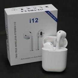 Наушники и Bluetooth-гарнитуры - Новые Блютус наушники i12, 0