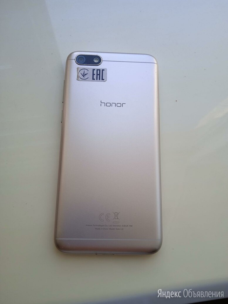 Honor 7a 16gb gold по цене 4000₽ - Мобильные телефоны, фото 0