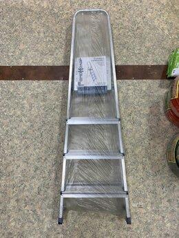 Лестницы и стремянки - Стремянка алюминиевая 4 ступени, 0