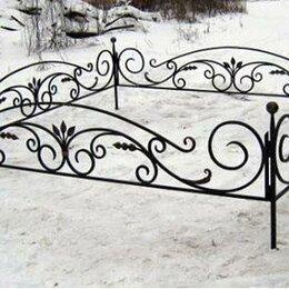Ритуальные товары - Кованая оградка №9 - изготовим по вашим размерам, 0