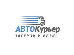 Водитель - Водитель(автокурьер, доставка) в компанию ООО…, 0