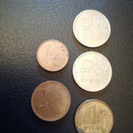 Монеты - Монеты, 5-штук, 0