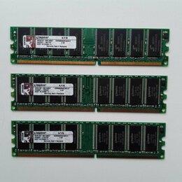Модули памяти - оперативная память DDR 400 PC-3200, 0