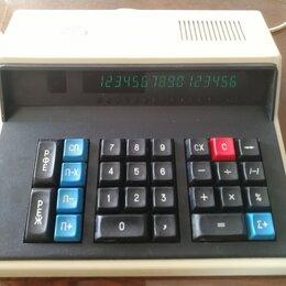 """Калькуляторы - Калькулятор """"Электроника мк-59"""", 0"""