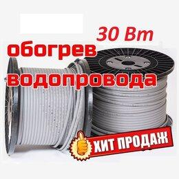 Комплектующие - Саморегулирующийся греющий кабель 30 Вт, 0