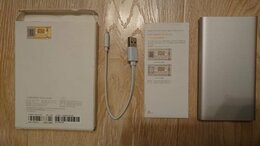 Универсальные внешние аккумуляторы - Xiaomi Mi Power Bank 5000mAh Silver- новый, 0