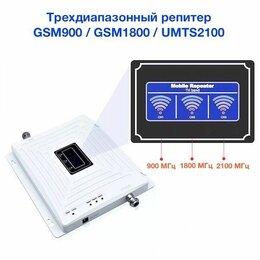 Антенны и усилители сигнала - GSM усилитель, репитер GSM04 (2G-900/ 3G-2100/4G-1800), 0