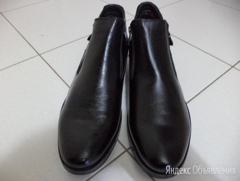 Ботинки демисезонные. по цене 1500₽ - Ботинки, фото 0