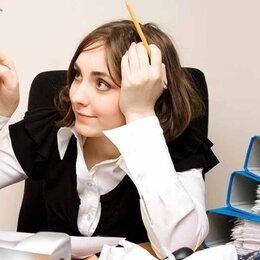 Менеджеры - Сотрудник на обеспечение офиса, 0