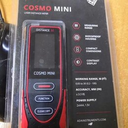 Измерительные инструменты и приборы - ADA MiNi дальномер  новый, 0