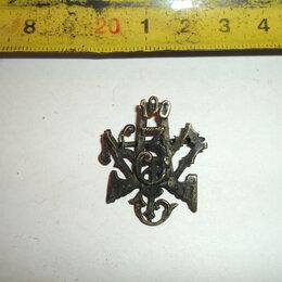 Жетоны, медали и значки - царский знак, 0