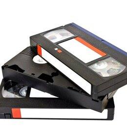 Видеофильмы - Видеокассету оцифруем с высоким качеством, 0