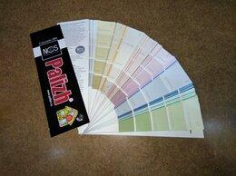 Краски - NCS Cascade 980- колерный веер, каталог., 0