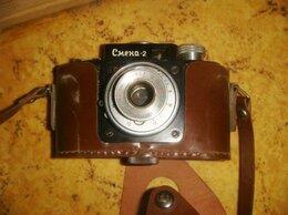 Фотоаппараты - Фотоаппарат смена-2 в футляре винтаж, 0
