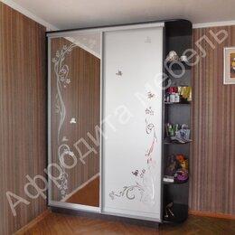 Шкафы, стенки, гарнитуры - Шкаф купе и распашной, 0