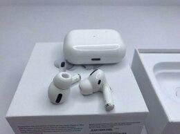 Наушники и Bluetooth-гарнитуры - AirPods Pro Lux, 0