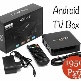ТВ-приставки и медиаплееры - Android tv smart tv приставка MQX Pro 4, 0