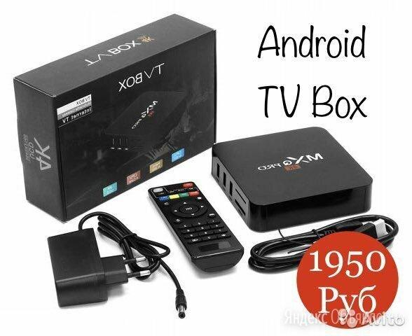 Android tv smart tv приставка MQX Pro 4 по цене 1950₽ - ТВ-приставки и медиаплееры, фото 0