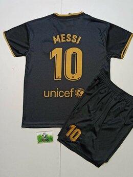 Спортивные костюмы и форма - Футбольная форма Барселона Месси Barcelona Messi, 0