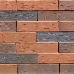 Кирпич - Кирпич керамический Flash Bordo Rust Строма, 0