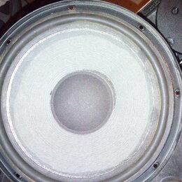 Запчасти к аудио- и видеотехнике - НЧ динамики Philips для  Bang & Olufsen S35, 0