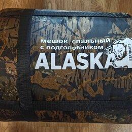 Спальные мешки - Спальный мешок -20 Аляска лес, 0