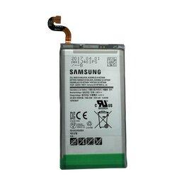 Аккумуляторы - Аккумулятор Samsung S8 Plus (SM-G955F), 0