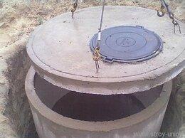 Железобетонные изделия - Кольца Ж/Б для канализационных и колодезных систем, 0