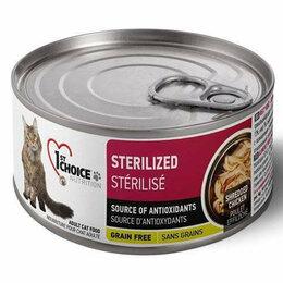 Корма  - Консервы 1st Choice Adult Sterilized для стерилизо, 0