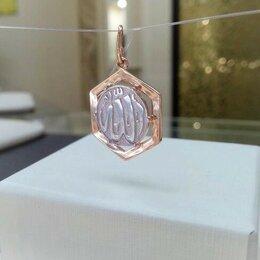 Кулоны и подвески - Золотая подвеска • Кулон Мусульманский, проба 585°, 0
