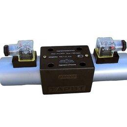Производственно-техническое оборудование - Гидрораспределители ВЕ43, ВЕ6, ВЕ10, ВЕХ16, 1РЕ6, 1РЕ10, РХ6, РХ10., 0