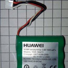Батарейки - аккумулятор HGP-15АА*3 3,6В, 1500 мА*ч, 0