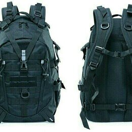 Рюкзаки - Рюкзак тактический штурмовой трёхдневка 35-40 л, 0