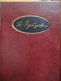 Художественная литература - Н.Рубцов.Юбилейное издание.Тираж всего 2170 экз.!, 0