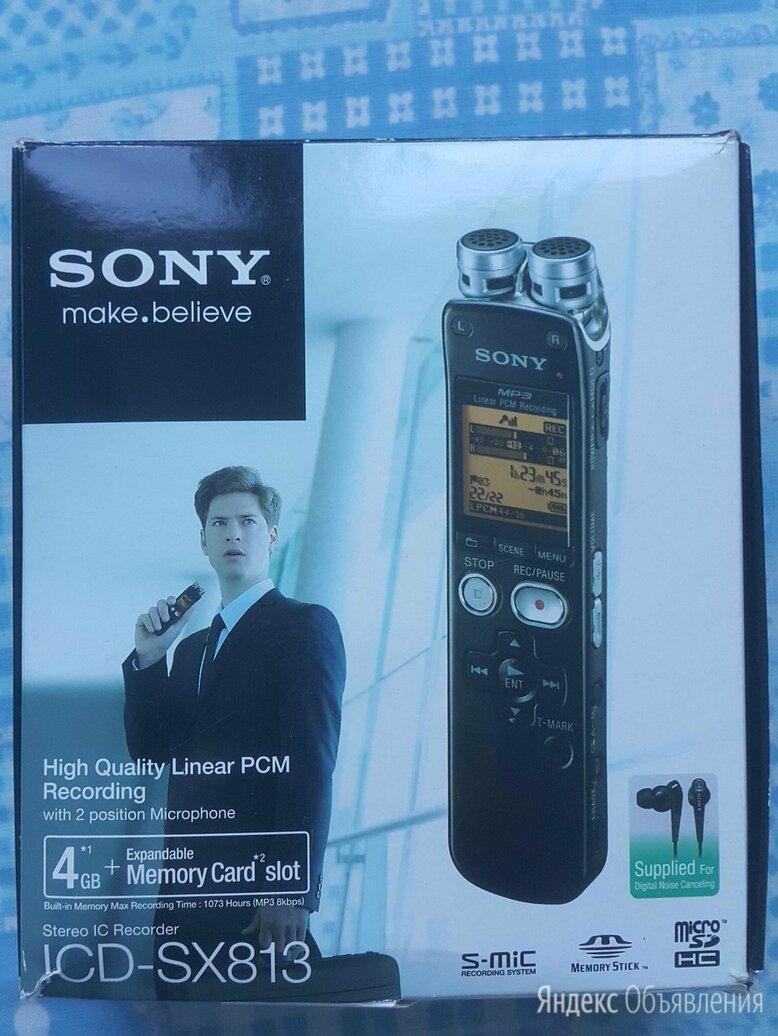 диктофон SONI ICD- SX 813 по цене 10000₽ - Диктофоны, фото 0