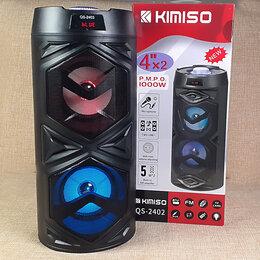 Портативная акустика - Портативная колонка Kimiso , 0