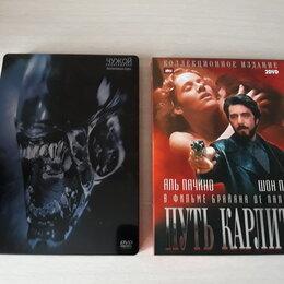 Видеофильмы - Фильмы на DVD, Blu-ray, 0
