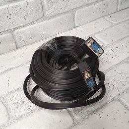 Кабели и разъемы - Кабель (VGA -VGA) 15 метров (Premium), 0