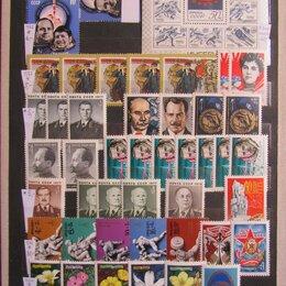 Марки - Почтовые марки СССР чистые и гашенные, 0