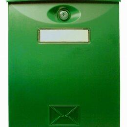Почтовые ящики - Почтовый ящик LTP-01 GREEN, 0
