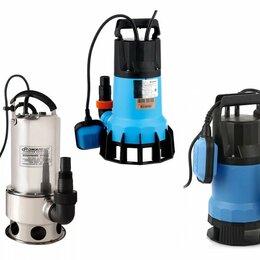 Промышленные насосы и фильтры - Насосы оптом, 0