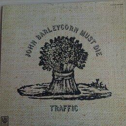 Музыкальные CD и аудиокассеты - LP Traffic - John Barleycorn Must Die (Made In USA), 0
