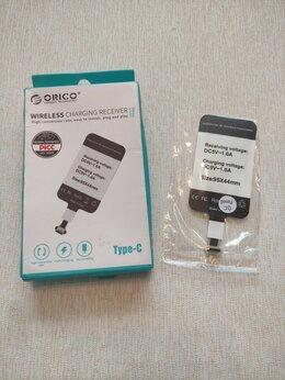 Зарядные устройства и адаптеры - Адаптер для беспроводной зарядки Orico, 0