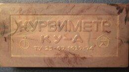 Компасы - Курвиметр (Знак Качества СССР, 1987), 0